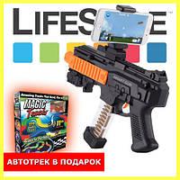 Игровой автомат (геймпад) Ar Game Gun + Гоночная трасса Magic Tracks 220 деталей в Подарок