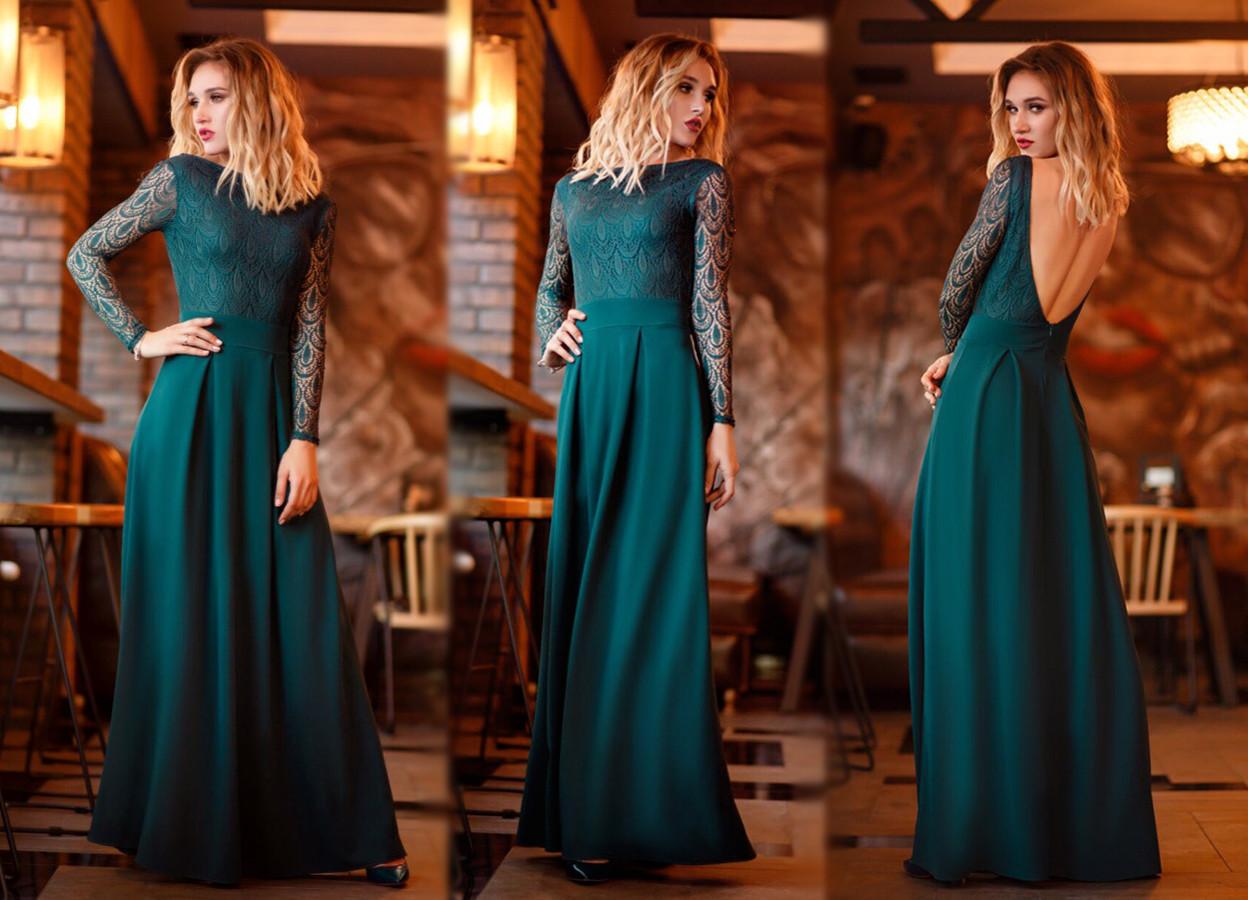 d0d157c03bd Элегантное длинное вечернее платье 309