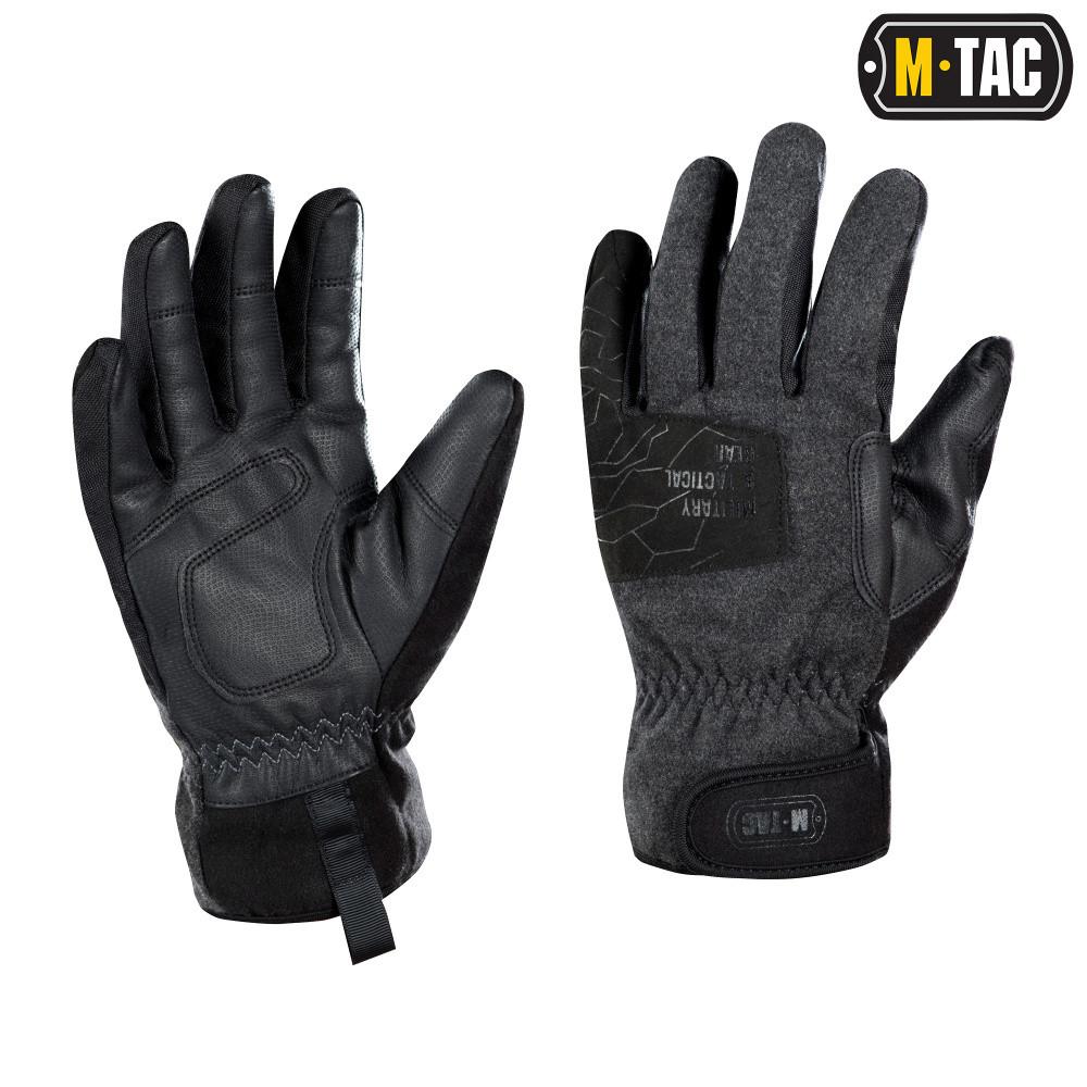 Перчатки зимние Extreme Tactical серые