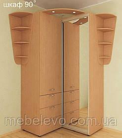 Шкаф-купе угловой приставной Стандарт 125х130 h-210, ТМ Феникс