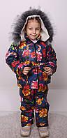 Детский зимний костюм Костюм зимний, куртка и полукомбинезон, синие цветы