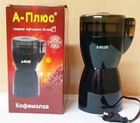 Кофемолка 180 Вт A-Plus 1588