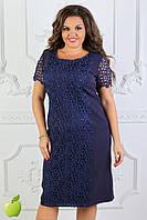 Синее облегающее женское нарядное платье со вставками из кружева. АРТ-7559/7, фото 1