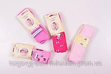 Колготки для девочки термо (от 0 до 18 мес) Aura Via BHVN06
