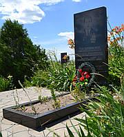 Гранитный памятник 120х60х5 с цветником
