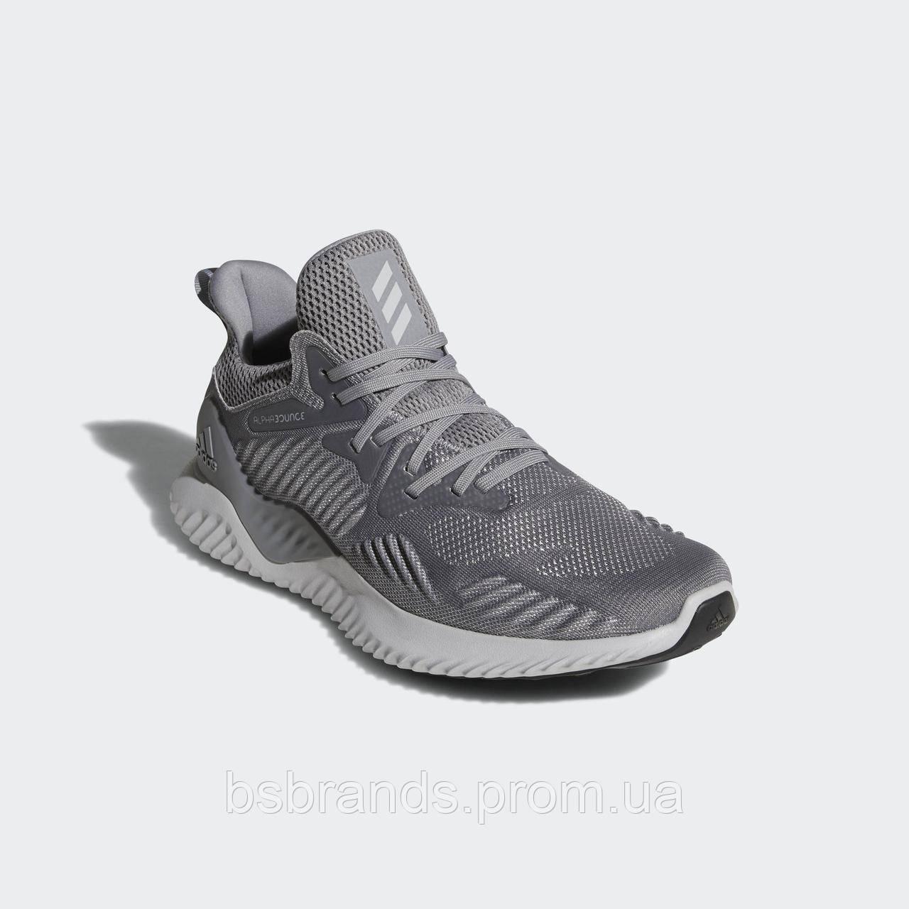0496bbca Мужские беговые кроссовки Adidas ALPHABOUNCE BEYOND - «BestSportBrands» –  Лучший Спортивный Мультибрендовый интернет-
