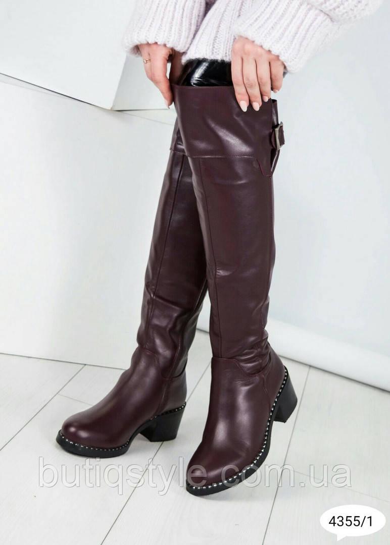 36, 38 размер! Зимние ботфорты с ремешком с пряжкой(еврозима) марсал натуральная кожа