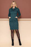 """Платье """"Леди"""" (зеленый)(размер S,M,L,XL)"""