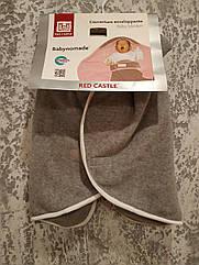 Конверт-одеяло укутывающее мультифункциональное