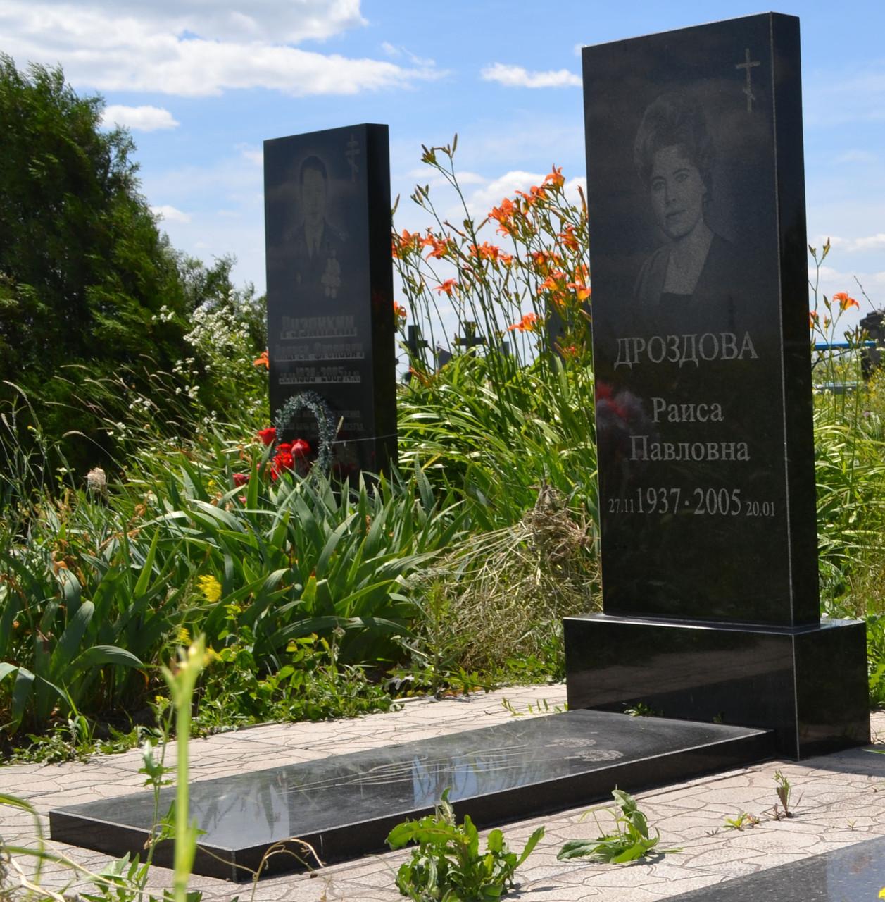 Цена на памятники на фото 4 кв м цена на памятники белгорода цены без посредников