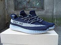 Кроссовки мужские в стиле Adidas Yeezy Boost 350 V2 синие 44