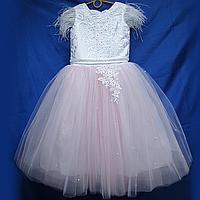 Детское нарядное платье 6-8лет бальное с Перьями (Пудра), фото 1