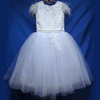 Детское нарядное платье 6-8лет бальное с Перьями (Белое), фото 1