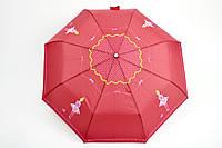 Зонт Любляна вишневый