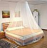 Балдахин антимоскитный (полог, сетка) от комаров на кровать - Фото