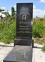 Гранитный памятник 120х60х8 с надгробной плитой