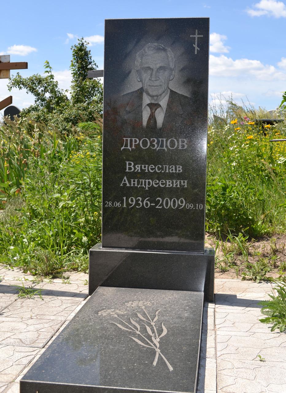 Купить гранитный памятник фото надгробные памятники спб