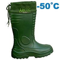Сапоги Lemigo Arctic Termo 875 EVA -50 , фото 1