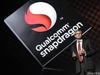 Флагманський процесор Qualcomm представлять 4 грудня