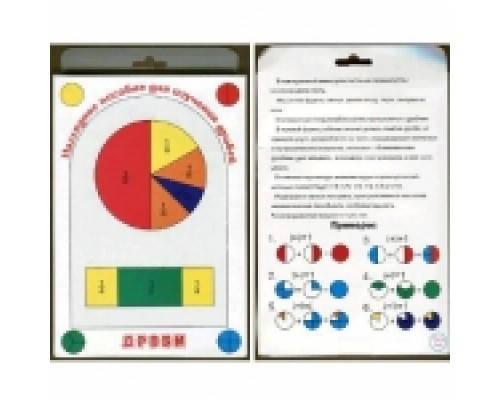 """Набор развивающий """"Дроби"""" пластик+картон Т-1017м """"Атлас"""", фото 2"""