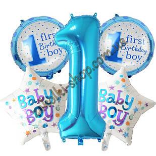 Фольговані кульки набір з 5 куль один рочок хлопчику