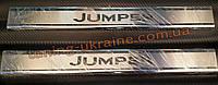 Хром накладки на пороги нижние для Citroen Jumper 2007-2013