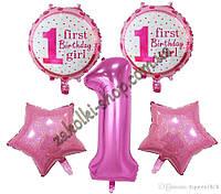 Фольгированные воздушные шары набор из 5 шаров один годик девочке