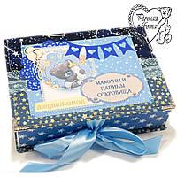 Скринька Мамині скарби на народження для хлопчика Ведмедик Тедді ручної роботи 15 на 21 см, середня