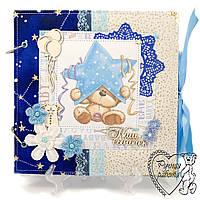 Фотоальбом для мальчика на рождение Мишка со звездой, Под Заказ, ручная работа, 21 на 21 см