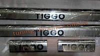 Хром накладки на внутренние пороги надпись гравировкой для Chery Tiggo 2010-2013