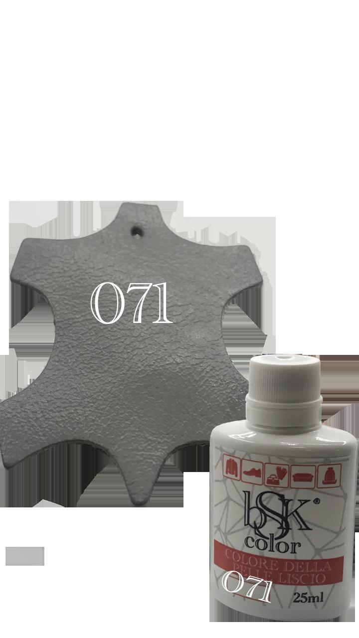 Краска для гладкой кожи цв. серый-бетон 25ml  №071