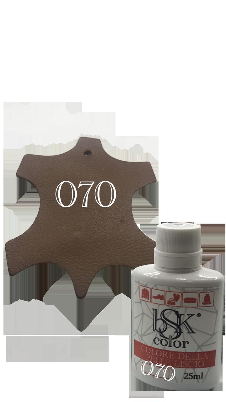 Краска для гладкой кожи «bsk-color» 25 мл, цвет светло-коричневый №070