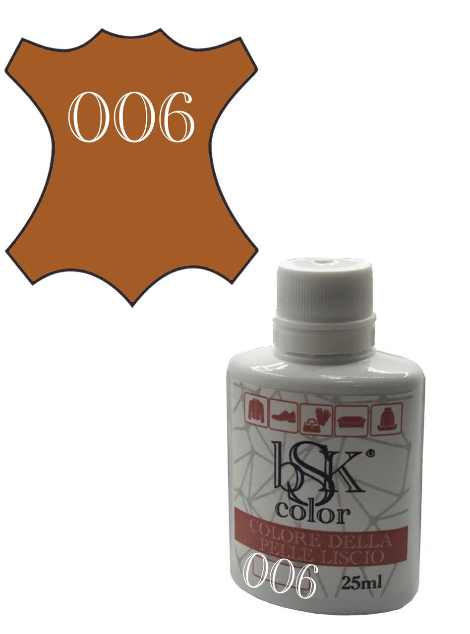 Краска для  кожи   25ml  , рыжая № 006