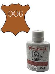 Краска для кожи рыжая Bsk color № 006 25 мл