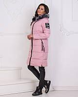 Куртка женская зимняя плащевка холлофайбер 42-46 размеров 5de98035431ad