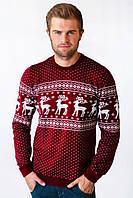 Мужской вязаный свитер с оленями марсалового цвета, фото 1
