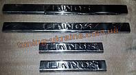 Хром накладки на пороги надпись штамповкой для Chevrolet Lanos 2005-2009 седан
