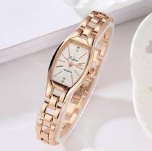 Стильные женские часы под золото