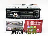 Автомагнитола MP3, FM, USB, SD, AUX