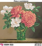 Картина Розы и шиповник ММН-023