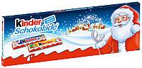 Шоколад детский Киндер Kinder Schokolade новогодний, 150 г.