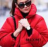 Куртка Michelle жіноча коротка демі -  Интернет-магазин Лорея  в Киеве