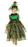 Детский карнавальный костюм для девочки Новогодняя Елочка 110-140р, фото 5