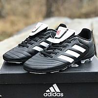80cb3f1e Футбольные бутсы Adidas COPA 17.4 FxG Junior р 36. Детские бутсы адидас