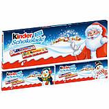 Новогодний сладкий подарок шоколад Киндер Kinder Schokolade, 150 г. , фото 2