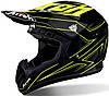Шлем для мотокросса Airoh Switch Spacer черно желтый, XL