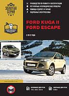 Книга Ford Kuga, Escape с 2012 Руководство по эксплуатации, ремонту, техобслуживанию, фото 1