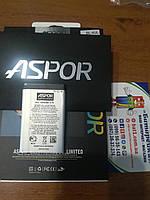 Аккумулятор Aspor Nokia BL-4UL (Nokia 225/Nokia 3)