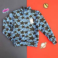 Водолазка с начесом на байке звезды сер и синяя размер 56