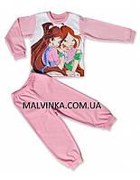 """Пижама для девочки """"Флора"""" 104,110 р интерлок."""